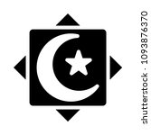 crescent sticker or ticket  | Shutterstock .eps vector #1093876370
