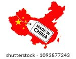 map of china with flag and made ... | Shutterstock . vector #1093877243