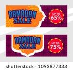 ramadan sale banner | Shutterstock .eps vector #1093877333