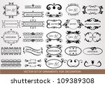 vector set of ornament elements ... | Shutterstock .eps vector #109389308