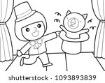 kid make a magic trick without... | Shutterstock .eps vector #1093893839