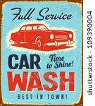 Vintage Metal Sign   Car Wash ...