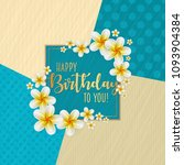 birthday card with frame... | Shutterstock .eps vector #1093904384