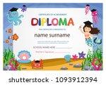 kindergarten graduation... | Shutterstock .eps vector #1093912394