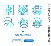data processing with thin line... | Shutterstock .eps vector #1093915844