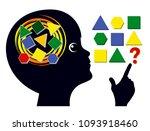 brain games for children. brain ...   Shutterstock . vector #1093918460
