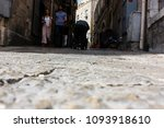 jerusalem israel may 17  2018... | Shutterstock . vector #1093918610