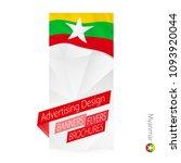 vector abstract banner template ...   Shutterstock .eps vector #1093920044