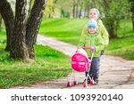 little children play in yard...   Shutterstock . vector #1093920140