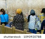 jerusalem israel may 17  2018... | Shutterstock . vector #1093920788