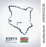kenya vector chalk drawing map...   Shutterstock .eps vector #1093922228