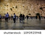 jerusalem israel may 17  2018... | Shutterstock . vector #1093925948