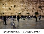 jerusalem israel may 17  2018... | Shutterstock . vector #1093925954