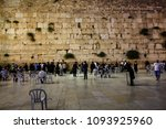 jerusalem israel may 17  2018... | Shutterstock . vector #1093925960