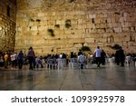 jerusalem israel may 17  2018... | Shutterstock . vector #1093925978