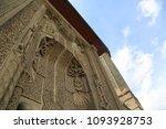 ince minareli medrese  madrasah ... | Shutterstock . vector #1093928753