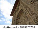 ince minareli medrese  madrasah ... | Shutterstock . vector #1093928783