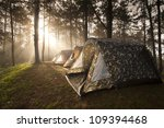 ray of sunlight  behind the... | Shutterstock . vector #109394468
