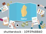 qatar country growth nation... | Shutterstock .eps vector #1093968860