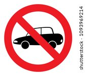 no car or no parking traffic... | Shutterstock .eps vector #1093969214