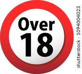 18 certificate mark   Shutterstock .eps vector #1094004023