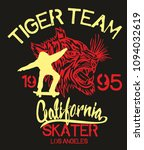 tattoo tiger skateboarding...   Shutterstock .eps vector #1094032619