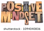 positive mindset   isolated... | Shutterstock . vector #1094040836