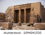 ancient building huge columns... | Shutterstock . vector #1094041520