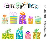 cute floral gift box vector