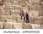 two friends in the pyramids... | Shutterstock . vector #1094045420