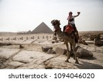 young man riding the back of a... | Shutterstock . vector #1094046020