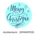 christmas greetings.... | Shutterstock .eps vector #1094049920