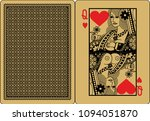 nude poker queen of heart | Shutterstock .eps vector #1094051870