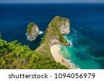 the famous cliff view over... | Shutterstock . vector #1094056979