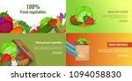 fresh vegetables banner set... | Shutterstock . vector #1094058830
