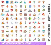 100 womens health icons set in... | Shutterstock . vector #1094058863