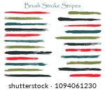 trendy ink brush stroke stripes ... | Shutterstock .eps vector #1094061230