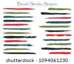 trendy ink brush stroke stripes ... | Shutterstock .eps vector #1094061230