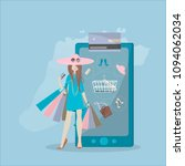 the girl is shopping online. | Shutterstock .eps vector #1094062034