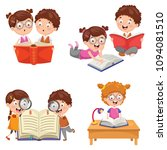 vector illustration of school... | Shutterstock .eps vector #1094081510