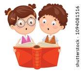 vector illustration of school... | Shutterstock .eps vector #1094081516