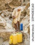 iranian farmer from the island... | Shutterstock . vector #1094083160