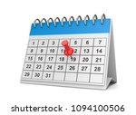 red pushpin on a blue and white ... | Shutterstock . vector #1094100506