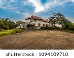 three kings chapel a haunted... | Shutterstock . vector #1094109710