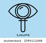 loupe icon vector | Shutterstock .eps vector #1094111048
