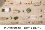 aerial view of a small... | Shutterstock . vector #1094118740