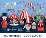 circus carnival birthday party... | Shutterstock .eps vector #1094119760