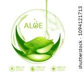 aloe vera collagen serum skin... | Shutterstock .eps vector #1094121713