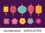 chinese lanterns and flowers | Shutterstock .eps vector #1094122703