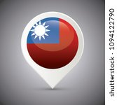 taiwan flag design | Shutterstock .eps vector #1094122790